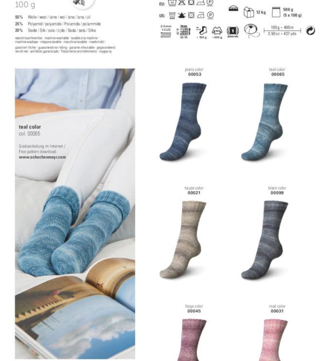 Schachenmayr Regia Premium Silk Color