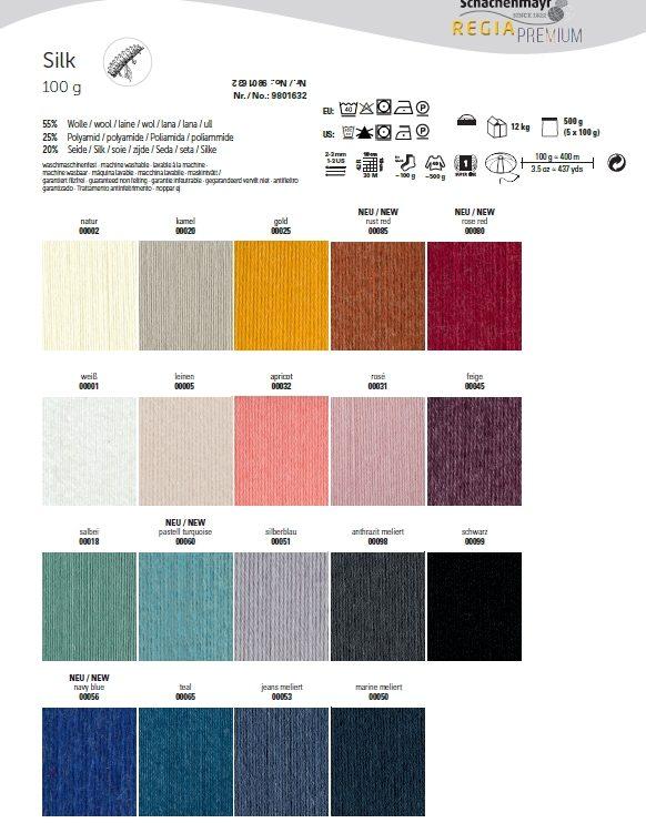 Schachenmayr Regia Premium Silk